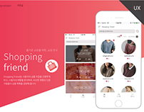[UX] Shopping Friend