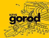 Club Gorod Weekly materials