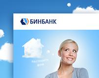 Binbank Landing Website