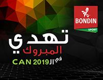 BONDIN CAN19