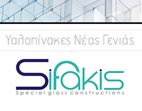 Sifakis Glass Constructions
