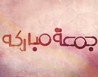 Calligraphy||