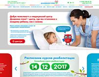 Сайт дляДетского медицинского центрав Санкт-Петербур