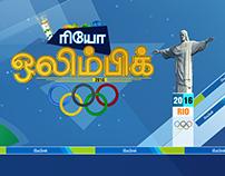 OLYMPIC-2016-17