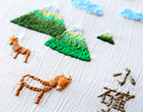 [Road Trip] Embroidery Handicraft