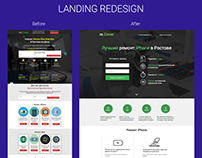 re-cover landing page redesign.