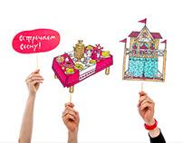 Maslenitsa festival identity