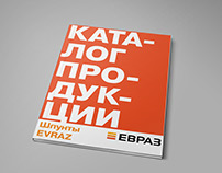 Annual report for EVRAZ steel making company