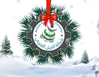 Arabian GC Cover FB & Twitter ( christmas )