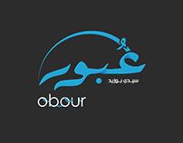 Obour - GIZ