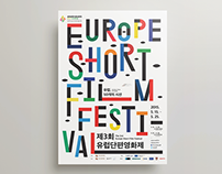 The 3rd Europe Short Film Festival