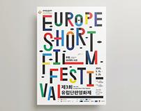 The 3rd Europe Short Film Festival