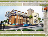 KSA - ministry competition - creation home