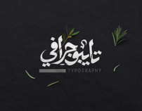 Typography | Vol 4