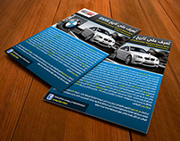 CarShow - سيارات مول