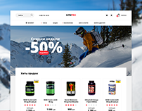 Online shop for sports nutrition