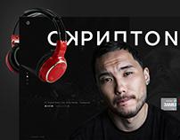 Scriptonite/redesign