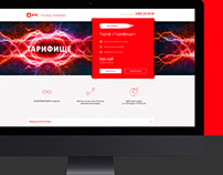 Redesign landing page for MTS
