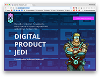 DIGITAL PRODUCT JEDI