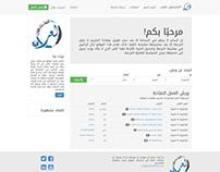 Arab Translators Website
