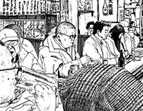 『東京ヤミ市酒場 飲んで・歩いて・聴いてきた。』(京阪神エルマガジン社) 挿絵