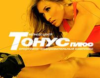 Tonus+. Web site for the wellness centre.