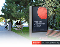 Free City Light Poster Mockup