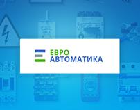 Интернет-магазин «Евроавтоматика»