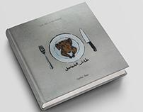 The Art of Ali Rafei: More than just a Graffiti Artist.
