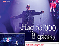 Slavi Trinonov concert