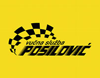 Posilović vučna služba logo and business card