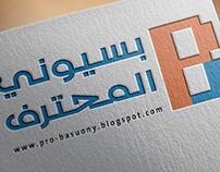 pro-Basuony logo and facebook cover and photo.