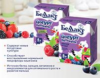 Питьевые йогурты Беллакт