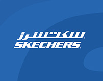 SKECHERS | Arabization