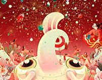 Mixc Spring Festival