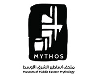 Mythos Museum