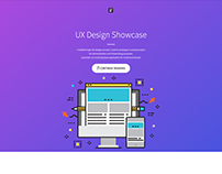 Designer Personal Website