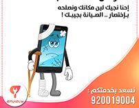 Social media Adv For ENJIZLY for Mobile maintenance