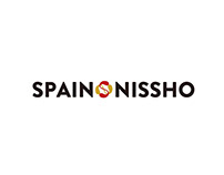 Logo Design for Spain Nissho