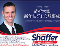 Jeremy Shaffer State Senate Campaign