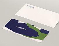 Victoria Fata Insurance Invitation
