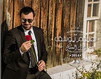 Haitham Yousef 2014