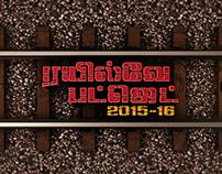 Railway_Budget_2015
