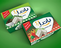Branding - Packaging - New flavours