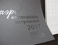 Airplan Calendar
