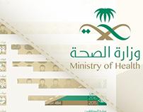 انفوجرافيك إنجازات مستشفى شرق جدة - السعودية