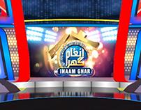 Inam Ghar Plus Set Design