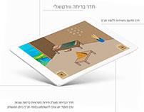 App concept | Biblical Escape Room