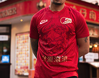 Year of the Bull Jersey