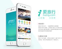 ilvxing-UI